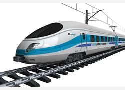 Default treno